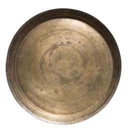 Round Found Decorative Brass Tray (Each One Will Vary)