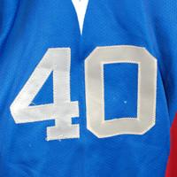 FOURNIER #40 HOCKEY JERSEY