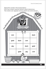 My First Codes & Puzzles Busy Book by School Zone