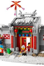 80106 Story of Nian by LEGO