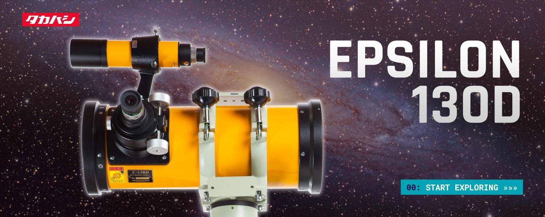 EPSILON 130D