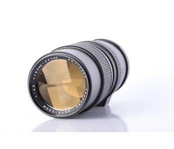 Asanuma 90-230mm f/4.5 *