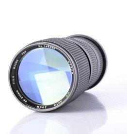 Sakar Sakar 85-210mm f/3.8 Macro Telephoto Lens  *