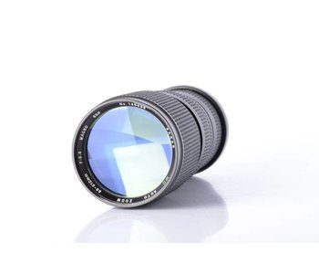 Sakar 85-210mm f/3.8 Macro Telephoto Lens  *