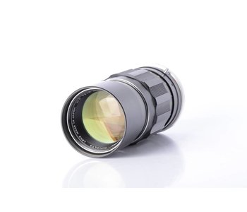 Minolta 200mm f/4.5 Telephoto Lens SN: 1542844 *