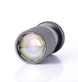 Vivitar Vivitar 70 - 210mm/4.5 for Minolta - SN:77355382 *