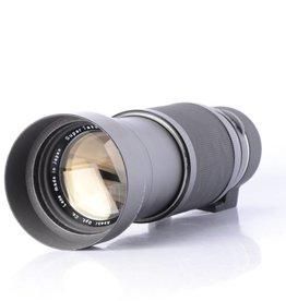 Pentax 70-150mm SMC telephoto zoom lens *