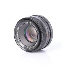 Yashica 50 1.7 all purpose prime lens *