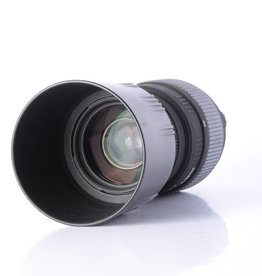 Sigma 70-300mm f/4-5.6 Telephoto Macro Lens *