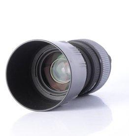 Sigma 70-300mm f/4-5.6 Telephoto Macro Lens *