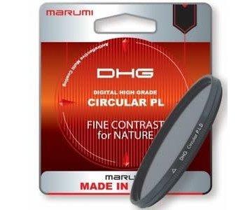 Marumi DHG 62mm CPL Polarizer *
