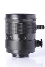 LZOS LZOS MC Rubinar - 1:5.6 500 mm with Extension tubes