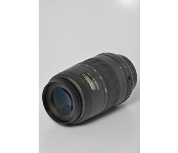 Pentax 80-200mm F/4.7-5.6 SN: 4795625