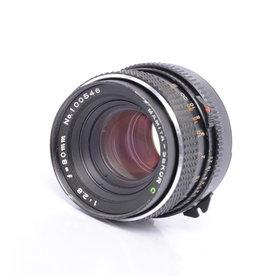 Mamiya Mamiya 80mm f/2.8 C Lens for M645 Bargain Condition *