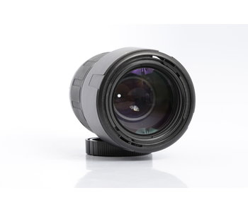 Tamron 75-300mm f/4-5.6 LD AF Nikon