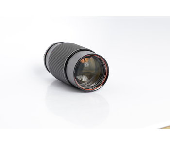 Vivitar Series 1 70-210mm f/ 2.8-4.0 VMC Macro
