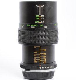 Vivitar Vivitar 55mm Macro f/2.8