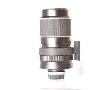 Lentar 500mm f/8 Mirror Lens