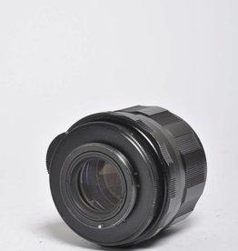 Pentax Pentax Super Takumar 85mm f/1.9