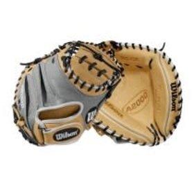 Wilson Wilson A2000 2019 CM33 Pedroia Fit Catcher's Glove 33'' RHT