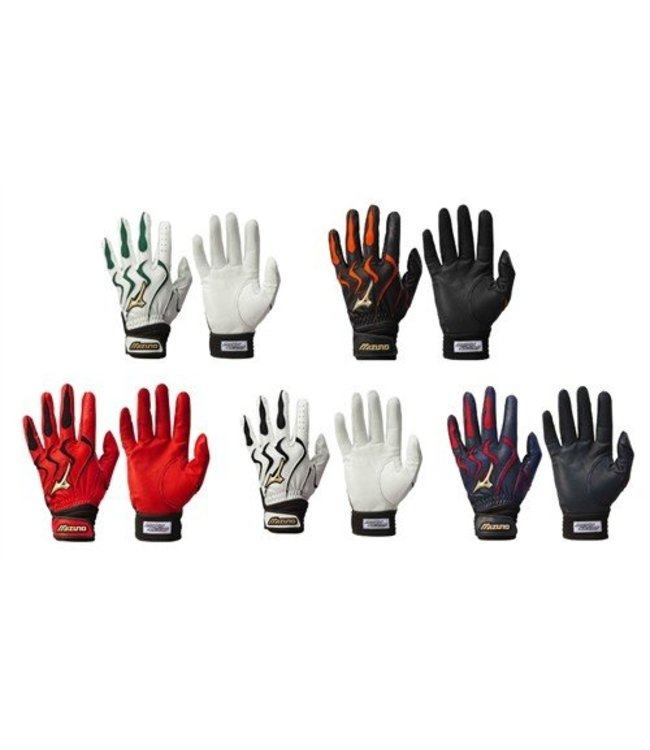 Mizuno Mizuno Global Elite  Batting Gloves