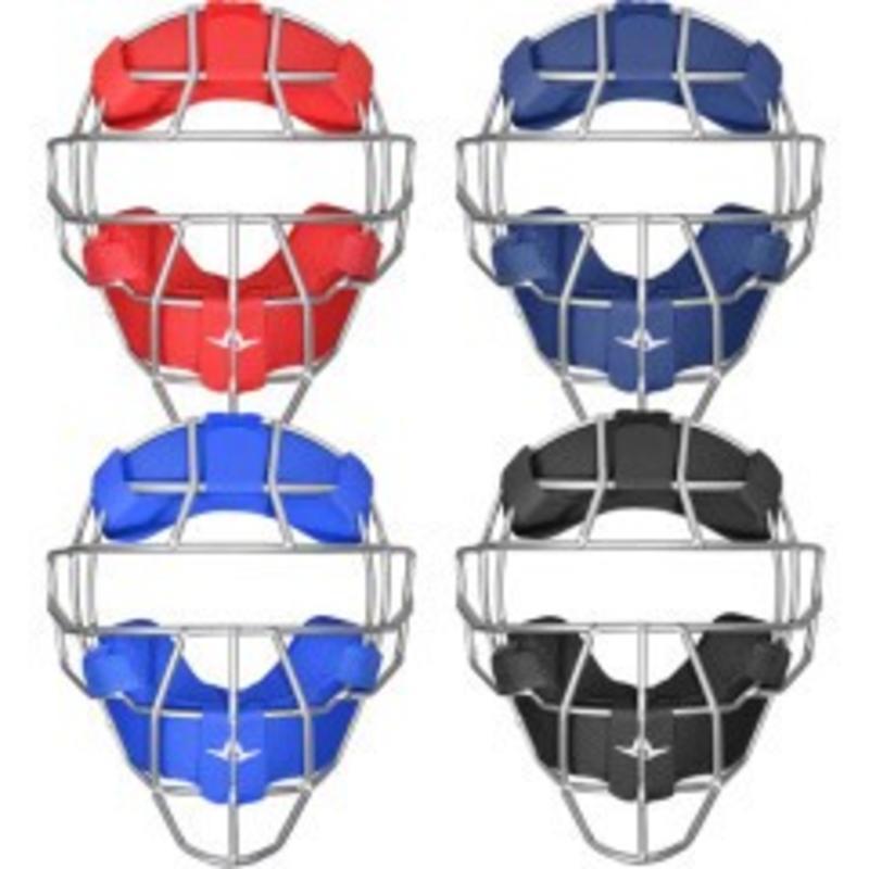 All Star All Star baseball face mask FM4000