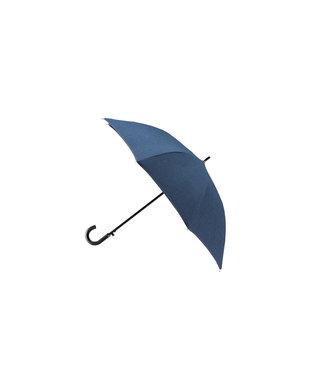 San Francisco Umbrella UV 50+ and Rain Umbrella - Blue Jean