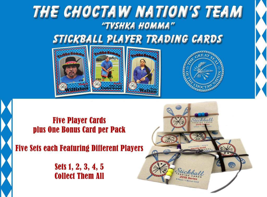 Stickball Cards Set 2