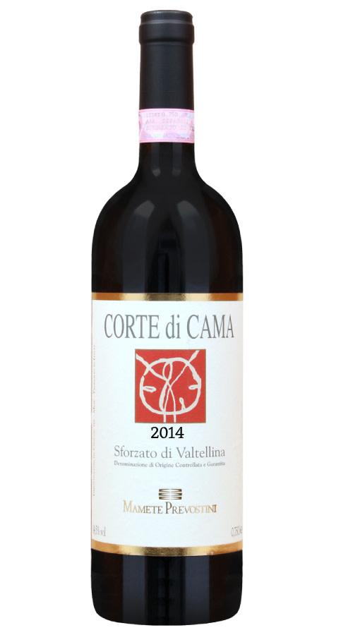 """Italy Mamete Prevostini """" Corte di Cama""""  Sforzato di Valtellina 2014"""