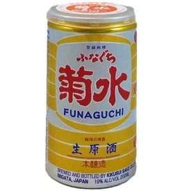 Japan Kikusui Funaguchi Sake Cup 200ml