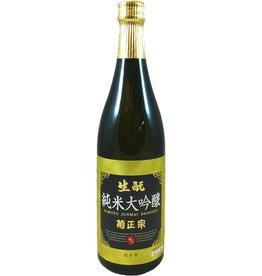 Japan Kiku-Masamune Kimoto Junmai Daiginjo