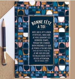 Merci Bonsoir par Marie-Claude Marquis Relation Floue Greeting Card