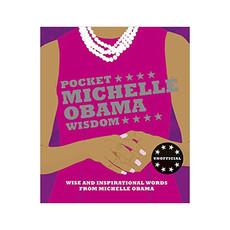 Abrams - HBG Book - Pocket Wisdom -  Michelle Obama