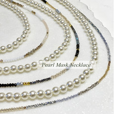 Face Mask & Eyeglass Necklace - Pearls