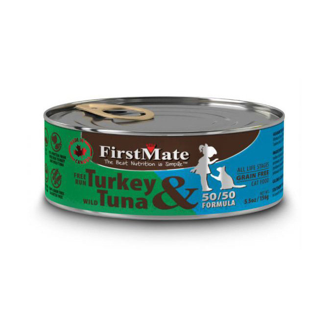 FirstMate Cat Cans