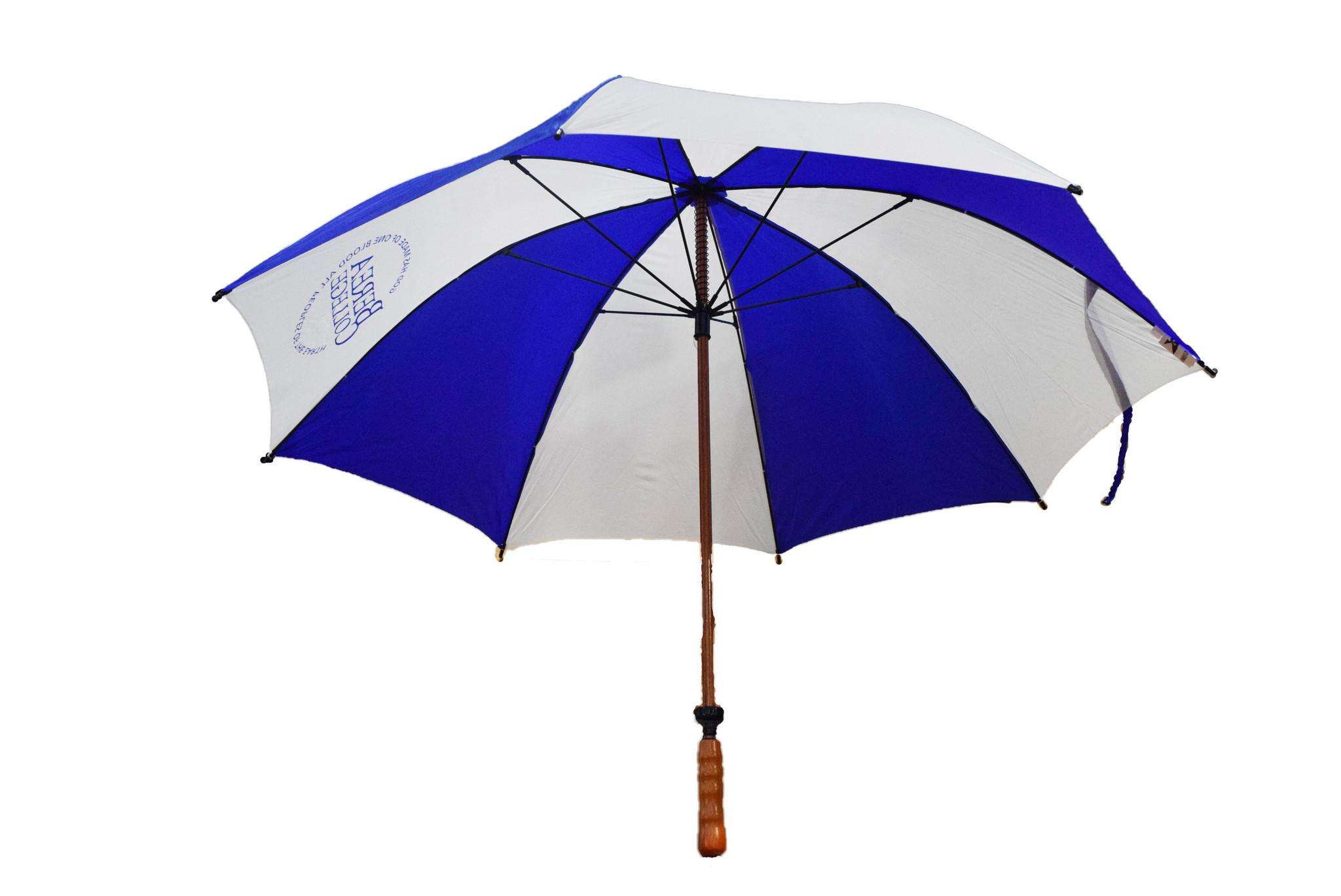 Berea Motto  Blue and White Umbrella-2