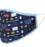 Face Mask AE Holiday Face Mask CHILD Hannukah