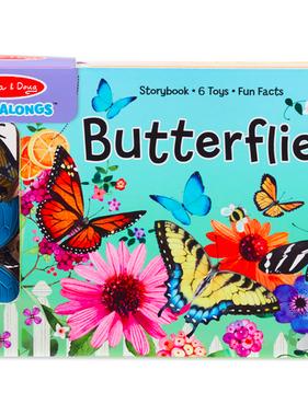 Melissa & Doug Play Along Butterflies 31281