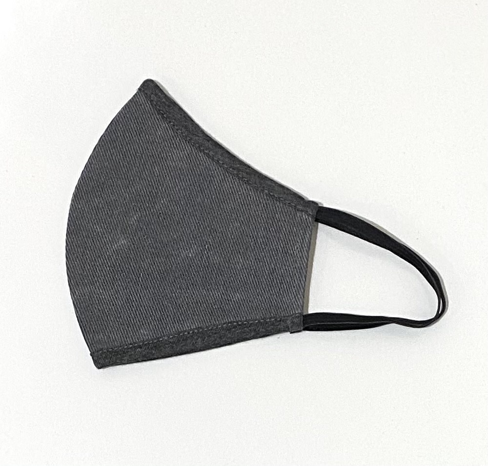 Face Mask PKP Adult Face Mask - Denim Gray