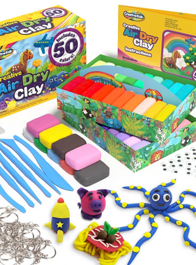 Creative Kids 50 Pack Of Air Dry Clay Modeling Crafts Kit