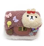 Novelty Purses Mini Fuzzy Sweet Rabbit Crossbody w/ Chain