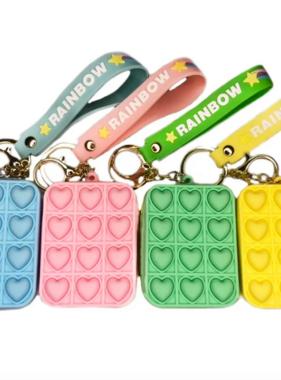 Bubble Pop Fidget MV Fidget Pop Heart Wallet/Keychain Multiple Colors available