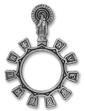 Ave Maria Metal Rosary Ring