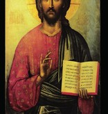 Ante Studium Prayer Card