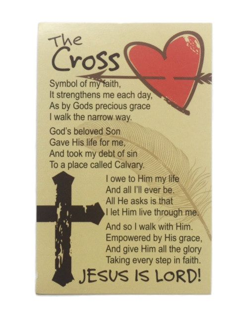The Cross with Heart Prayer Card