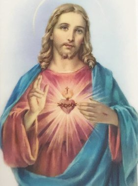 Sacred Heart of Jesus Laminated Prayer Card