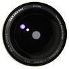 Takahashi FC-100DZ Fluorite Refractor