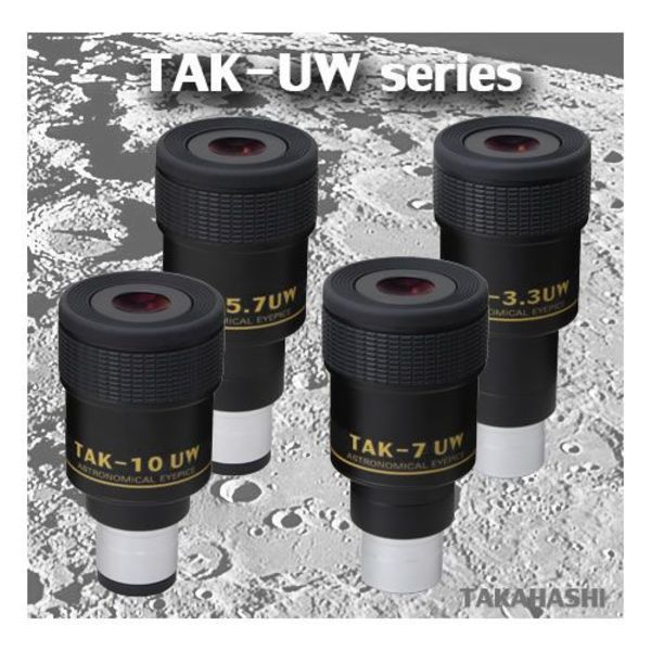 TAKAHASHI TAK UWA 3.3MM OCULAR (C-TOP-3)