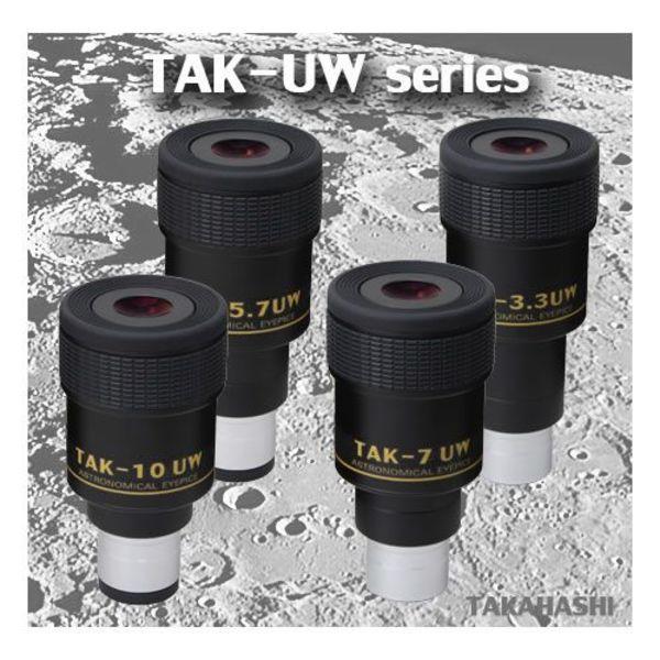 TAKAHASHI TAK UWA 7.0MM OCULAR (C-TOP-2)