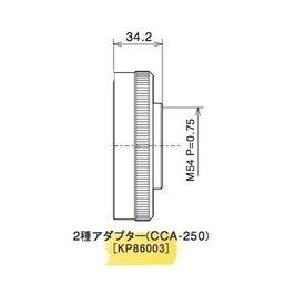 TAKAHASHI TAK CA35 Female 98mm to Female 54mm -34.3mm Metal back  (G-4-3)